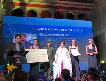 Leer para sentir. Discurso Premio Nacional de Novela 2019